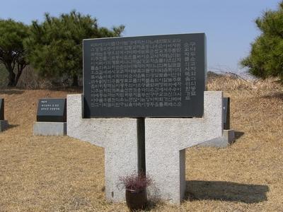 묘소 옆에 구한선 타대오 순교자와 그의 동료 순교자들의 시복을 위한 기도비가 서 있다. 구한선 타대오는 2014년 8월 시복되어 복자품에 올랐다.