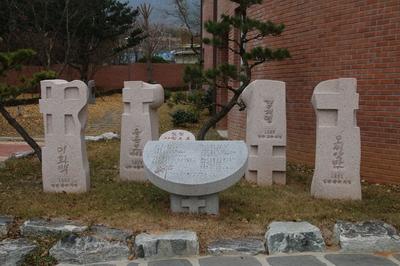영광의 순교자 네 분을 다양한 십자가를 넣은 비석으로 기념하고 있다.