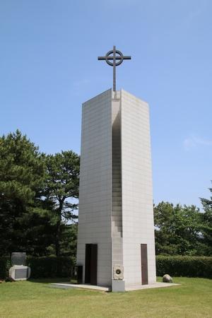 한국 천주교 전래 200주년을 기념해 공주 교동 성당에서 세운 순교탑.