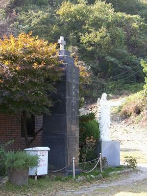 1991년 경당을 준공하며 오석으로 만들어 세운 옛 도리 신부 순교현양비.